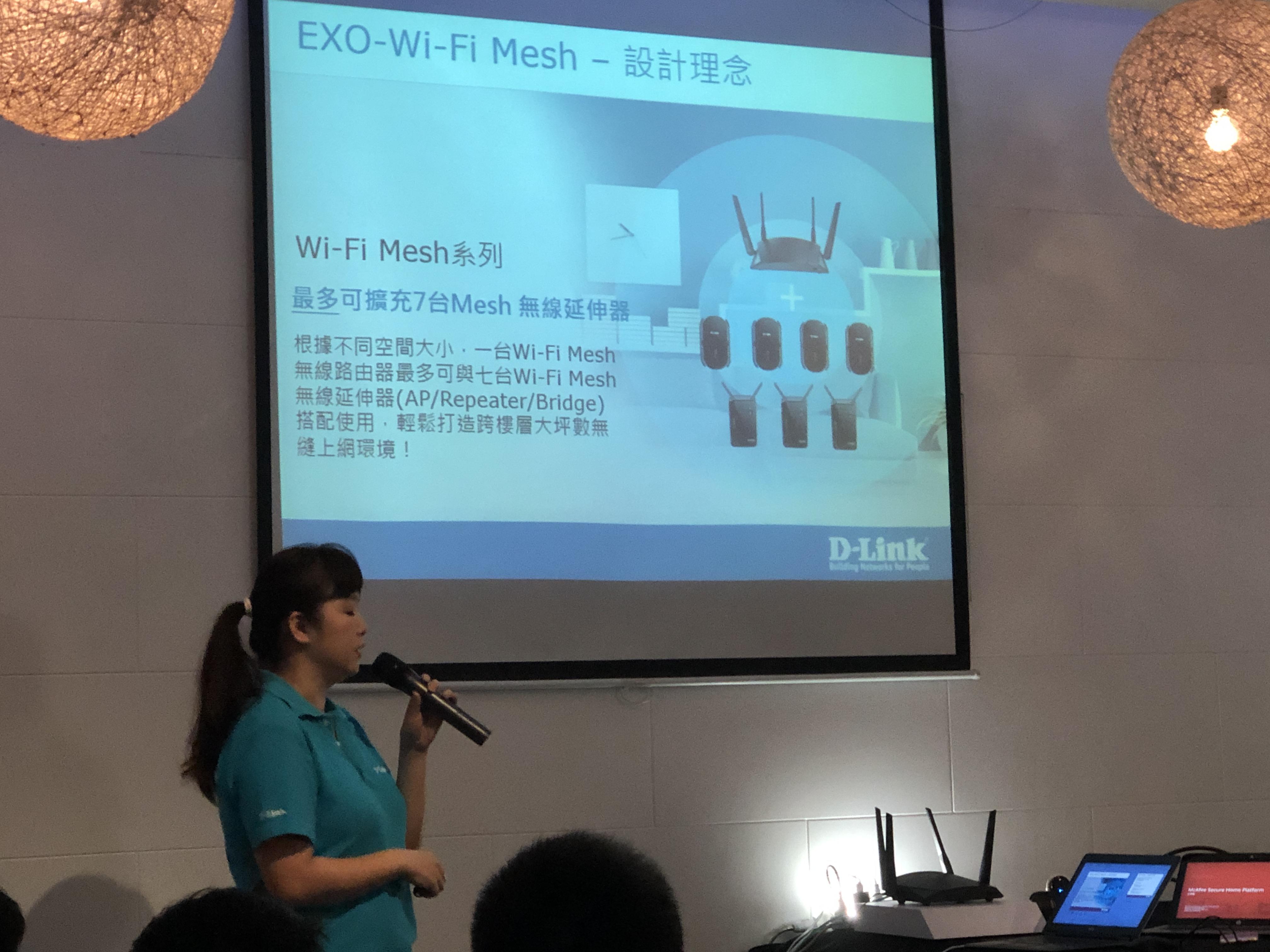 D-Link Wi-Fi Mesh無線路由器最多可以連線七台無線延伸器