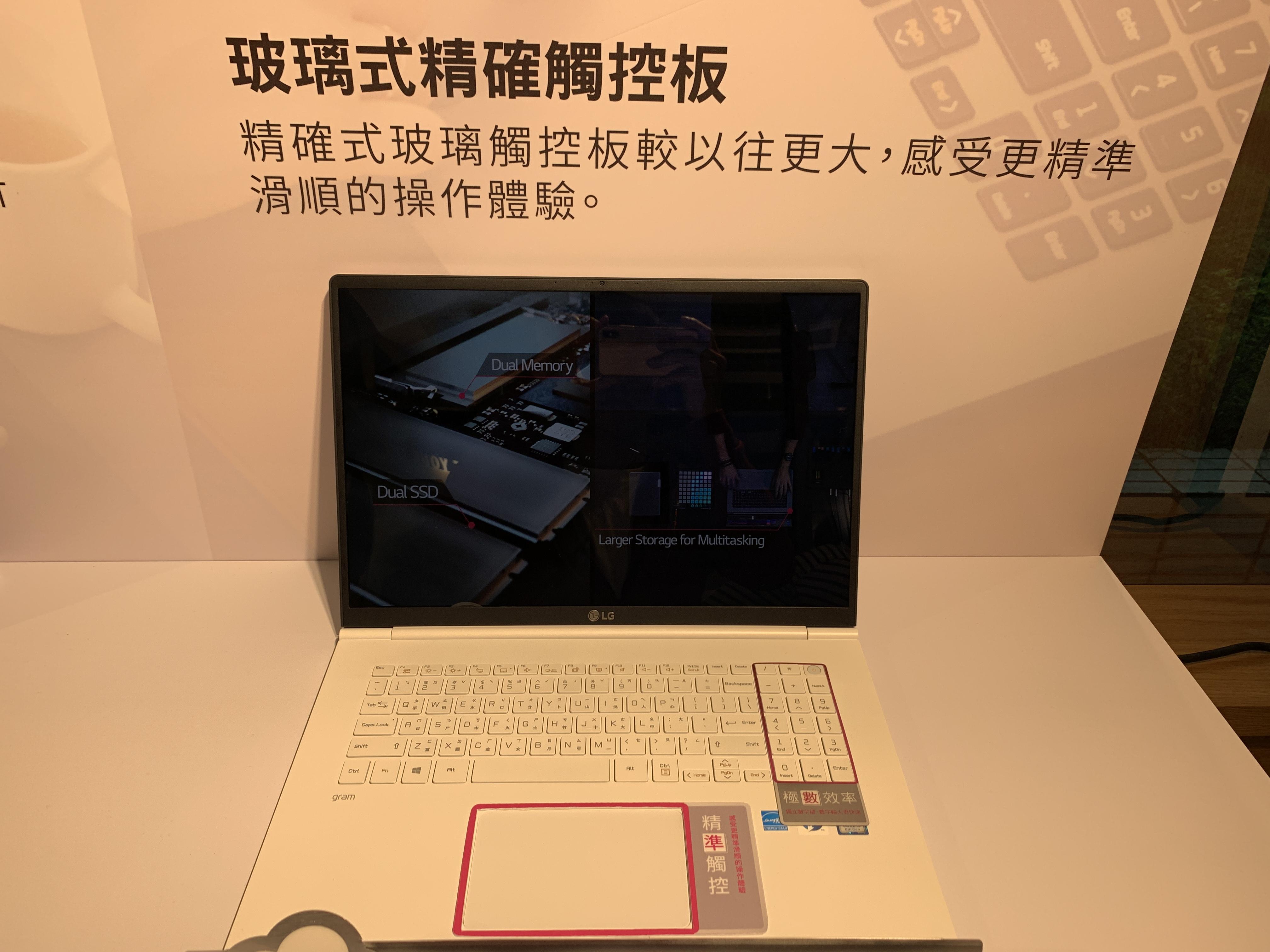 LG gram 玻璃觸控面板