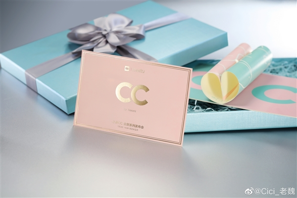 小米CC9 活動邀請函