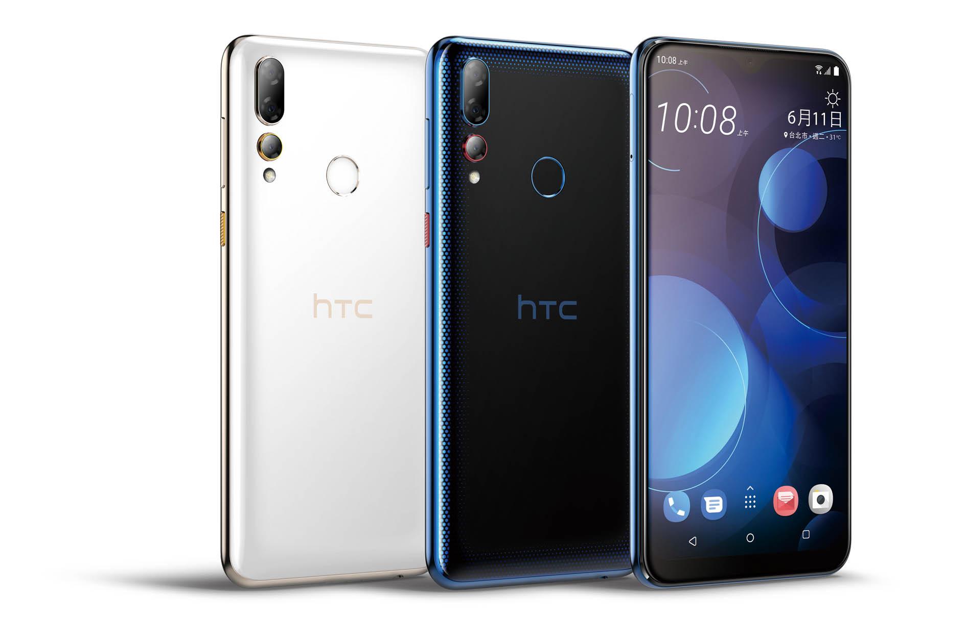 HTC新聞照片(星燦藍+茉莉白)