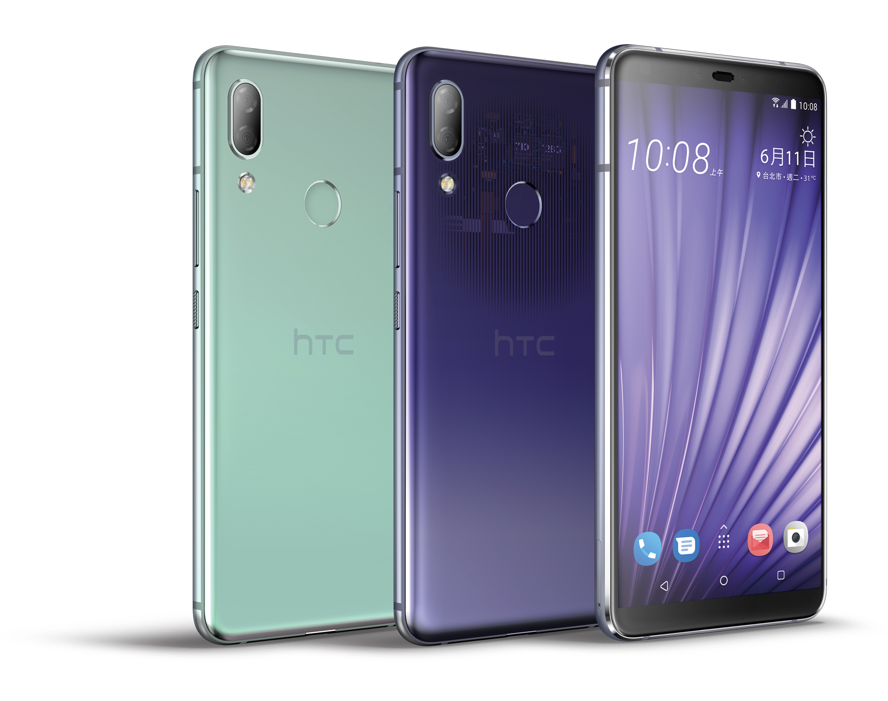 HTC新聞照片(超凡紫及謙和綠)