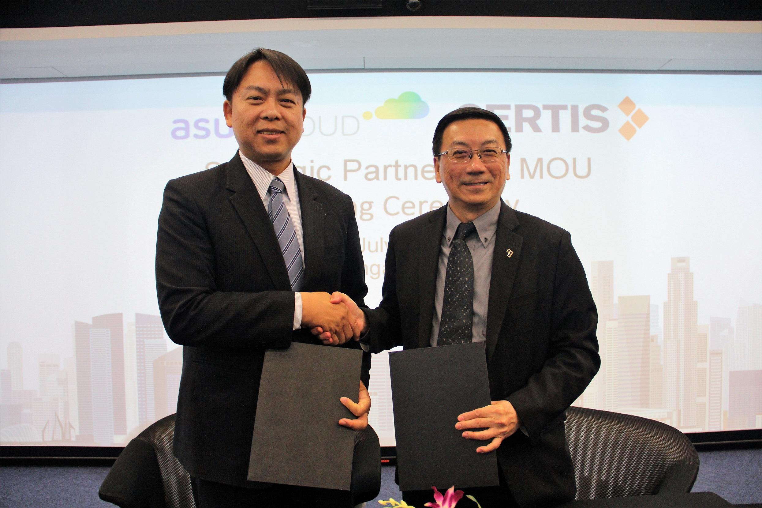 Certis 集團完成合作備忘錄簽署,宣示雙方於智慧保全領域展開全方位合作