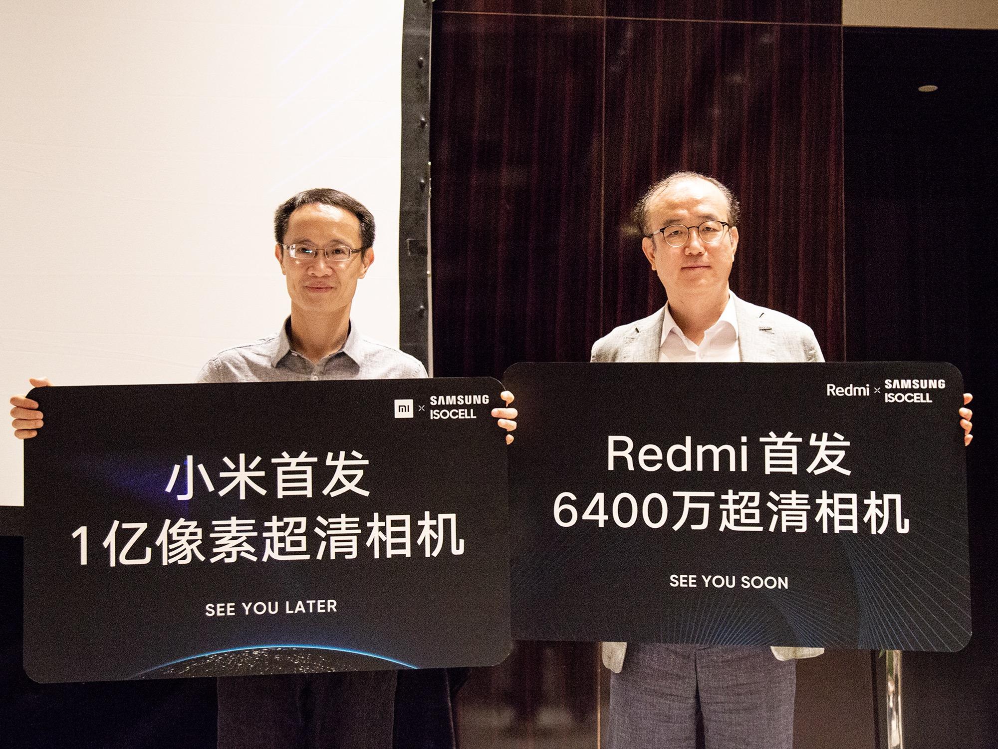 Redmi 攜手三星全球首發6400萬畫素   小米 更祭出1億畫素