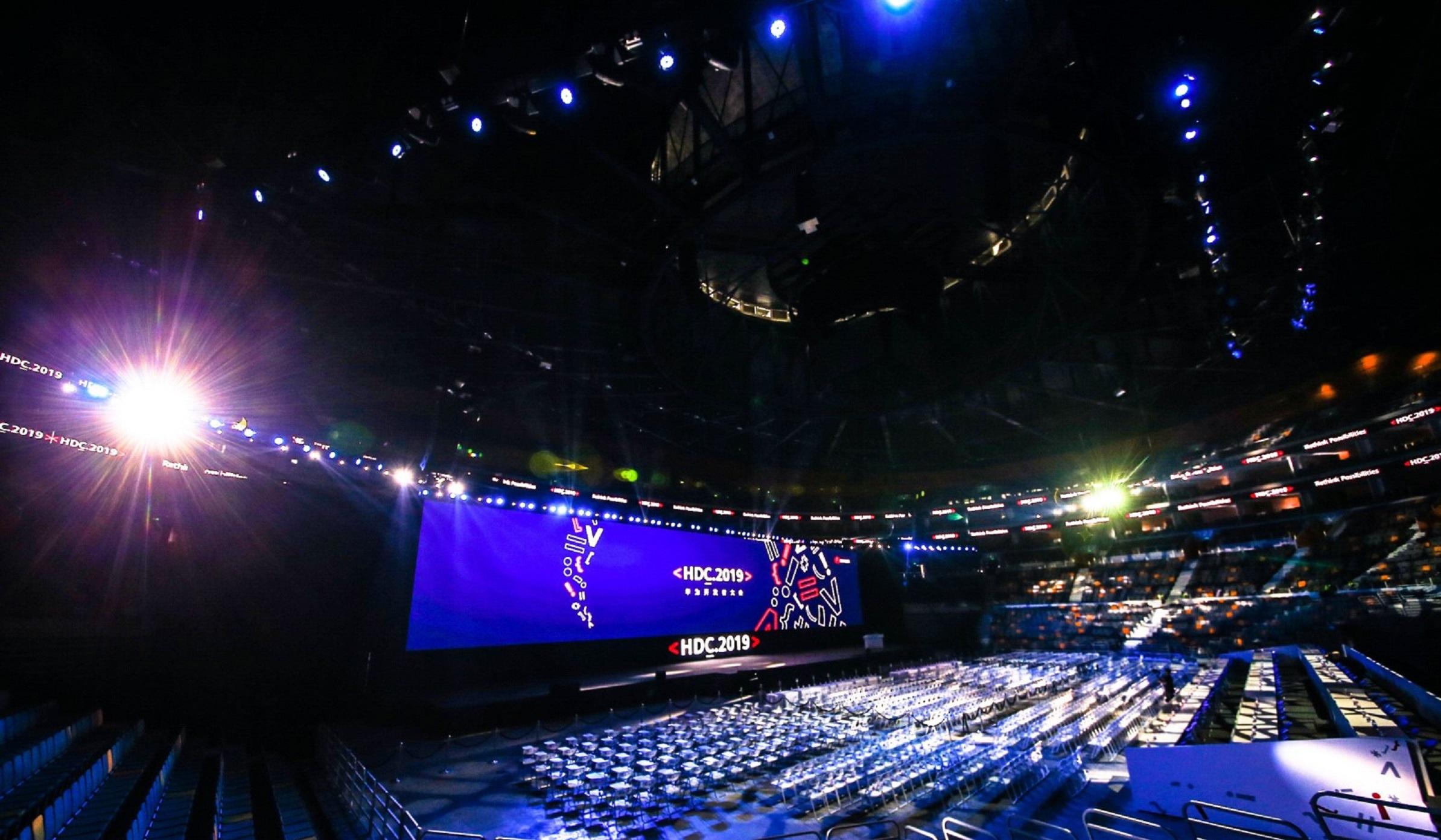 HUAWEI】2019 HUAWEI全球開發者大會_現場照片3