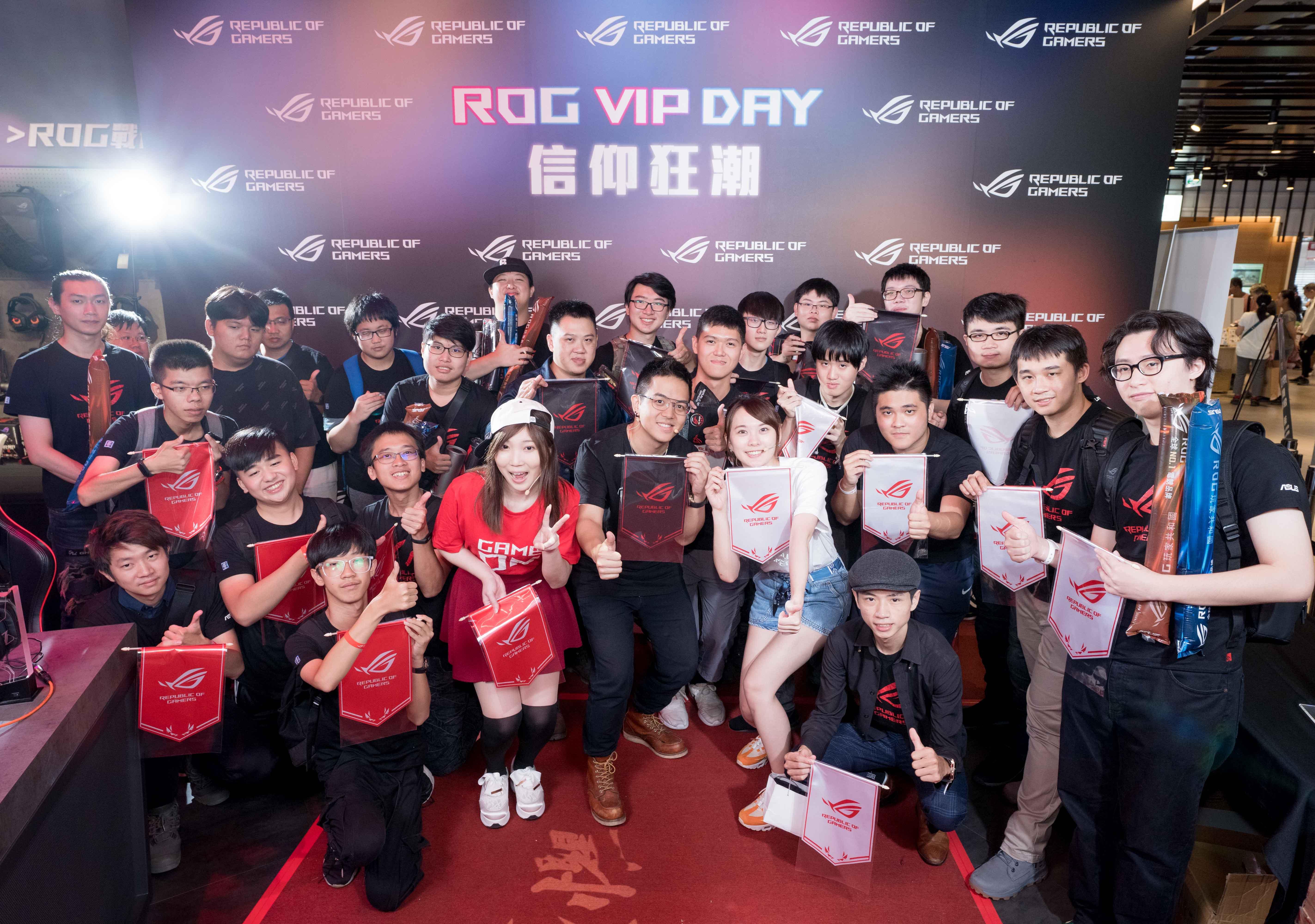 ROG玩家共和國今日舉辦ROG VIP Day信仰狂潮活動,邀請百位持有ROG 護照的會員共襄盛舉。