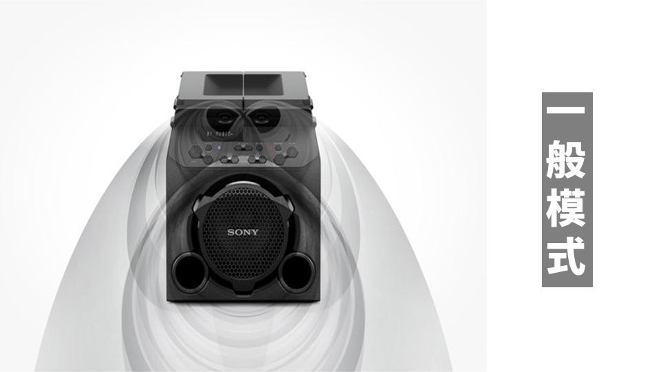 Sony GTK-PG10 一般模式