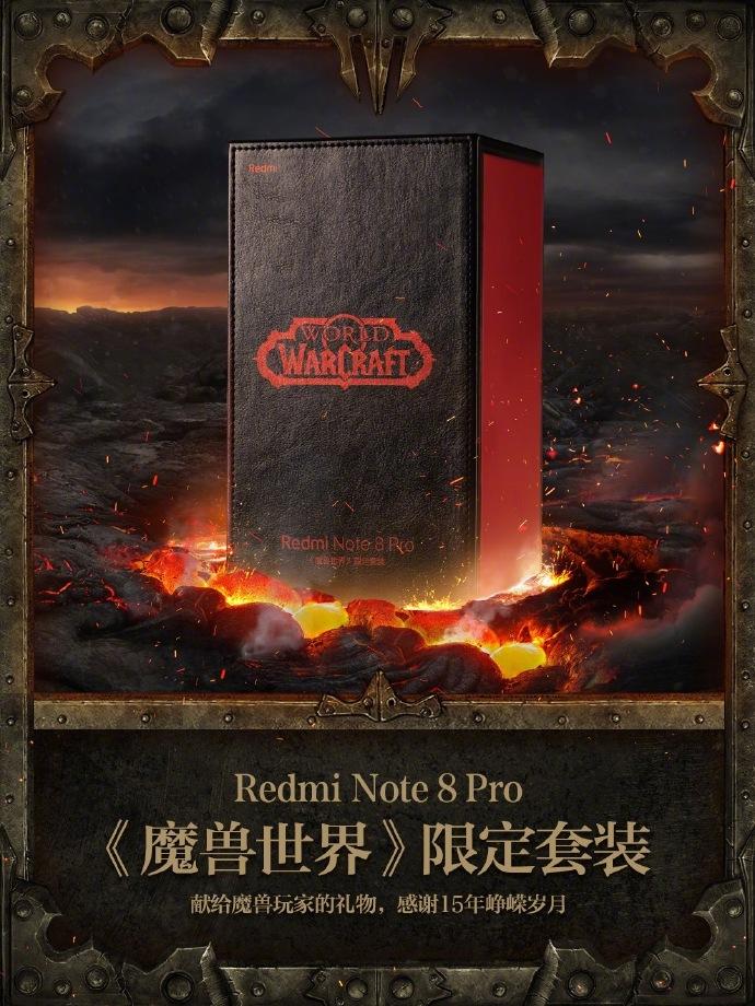 魔獸世界 燃燒平原主題
