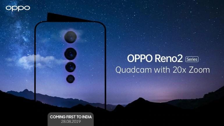 OPPO Reno2 即將發表