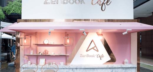 ASUS ZenBook Cafe 快閃店