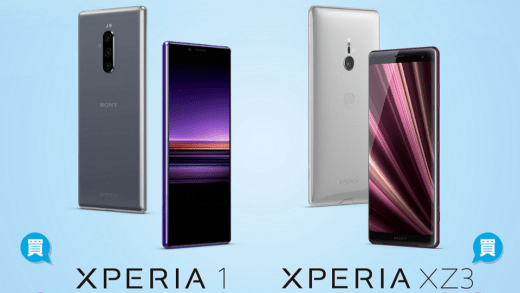 Sony Xperia 1 蟬聯Android旗艦銷售冠軍 加映 Xperia開學祭 活動