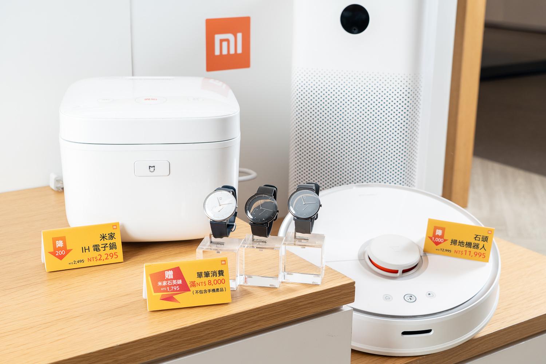 超級購物節 凡購買智慧生態鏈產品,單筆消費滿8000即可獲得米家石英錶乙只。