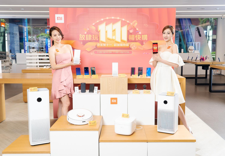 2019雙11超級購物節」搶先領跑,祭出百款商品下殺「購」有感。