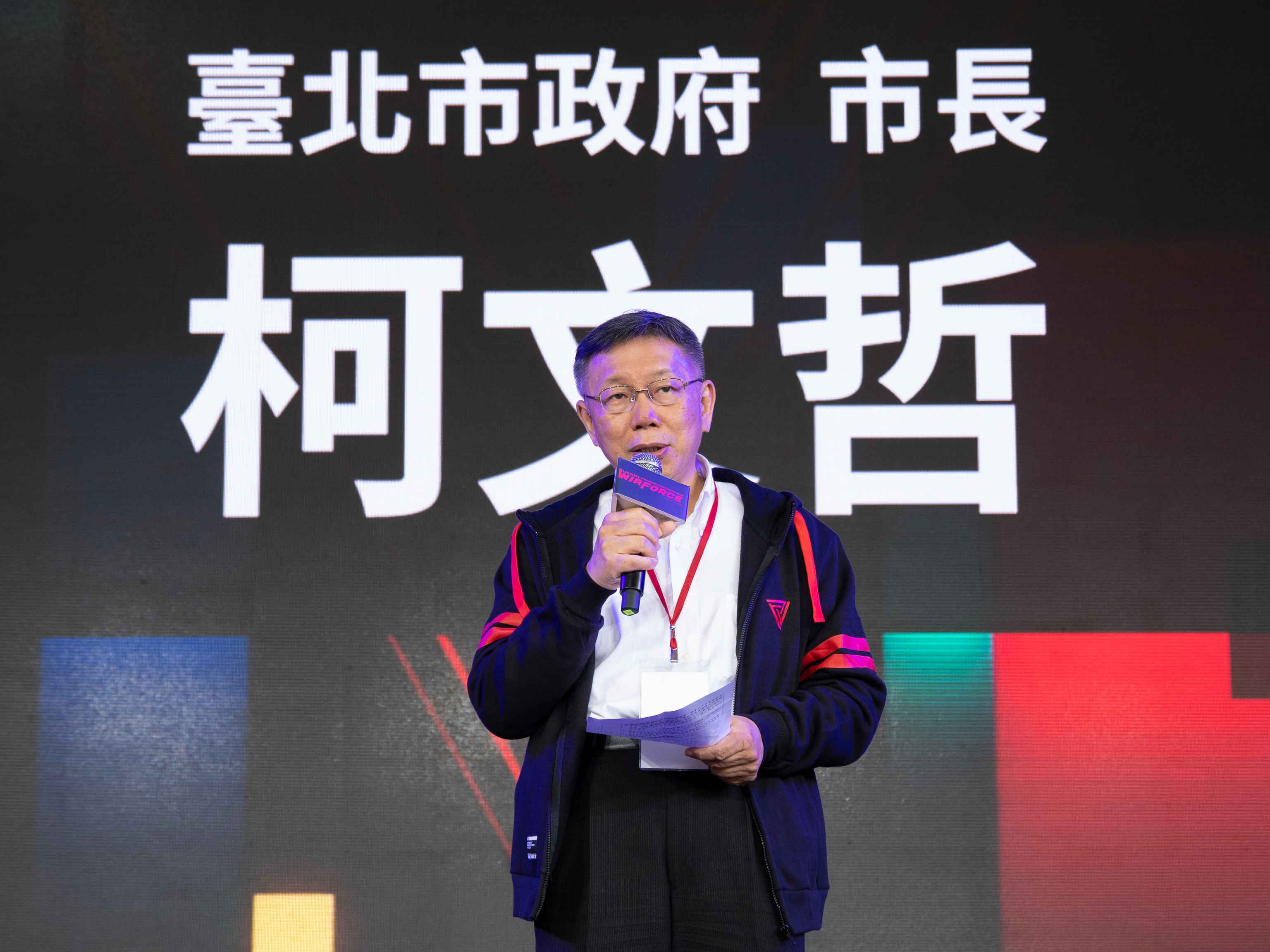 3:台北市長柯文哲支持數位遊戲產業發展,並表示台北市政府今年依舊秉持『民間先行,政府支持』的方針,持續扶植產業與協助電競正名。