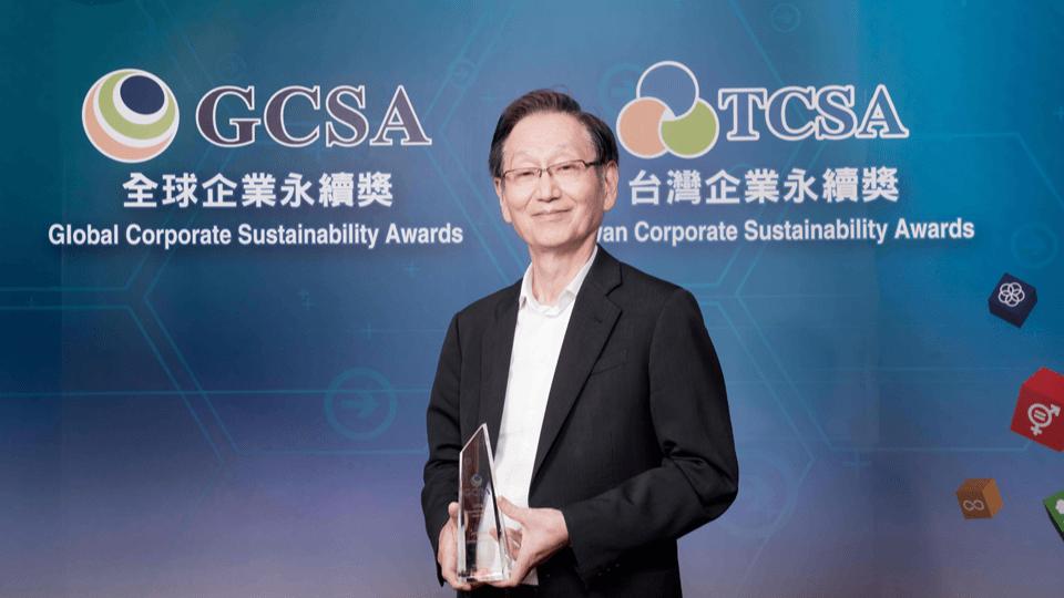 全球暨台灣企業永續獎出爐 ASUS 華碩囊括9大獎項
