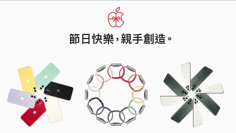 Apple 聖誕節 佳節禮品 經典禮品包 個人化的卡片 雷射鐫刻