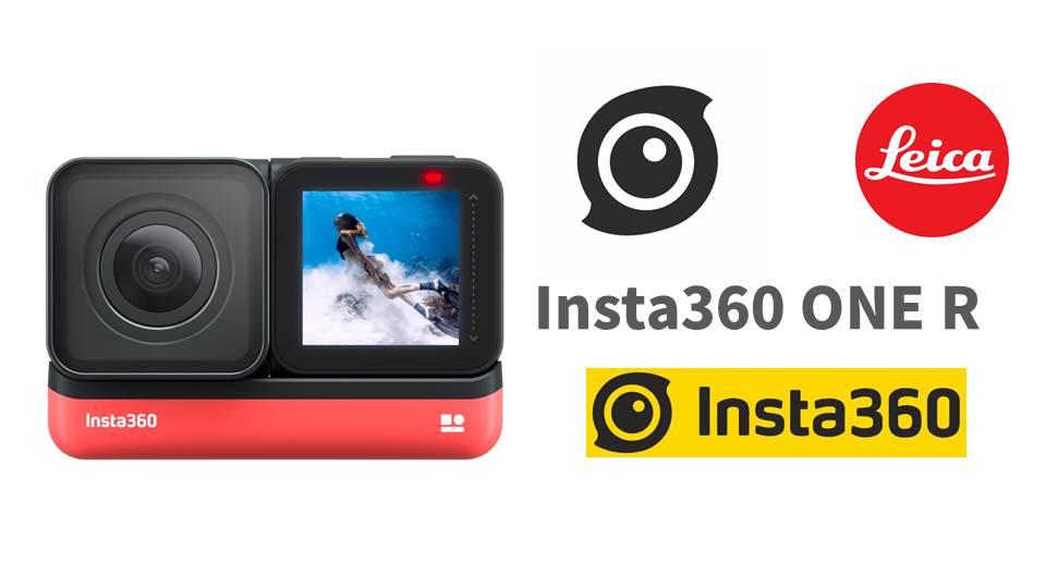 Insta360 ONE R 一款與 Leica 共同發開的可換鏡頭相機