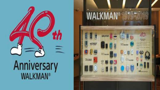 Sony Walkman 隨身聽四十周年特展