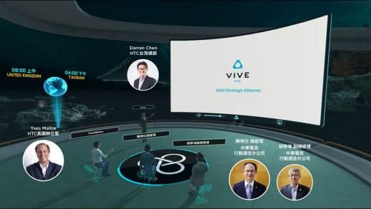 HTC 推出 VIVE Sync VR 虛擬會議服務