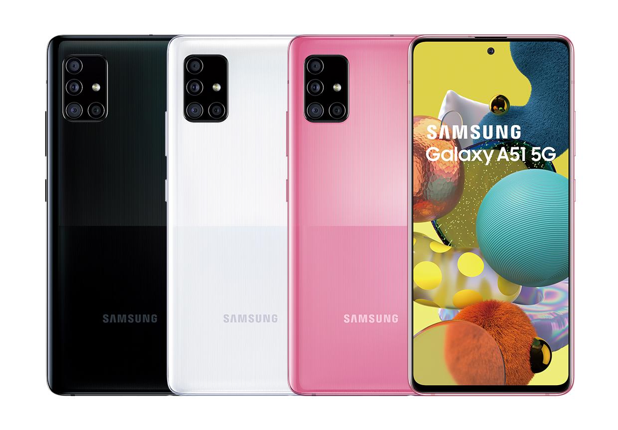 1】Galaxy A51 5G極速上市