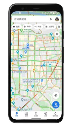 Google 地圖「即時路況」(1)