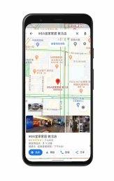 Google 地圖「實景導航」模式(1)