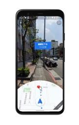 Google 地圖「實景導航」模式(3)