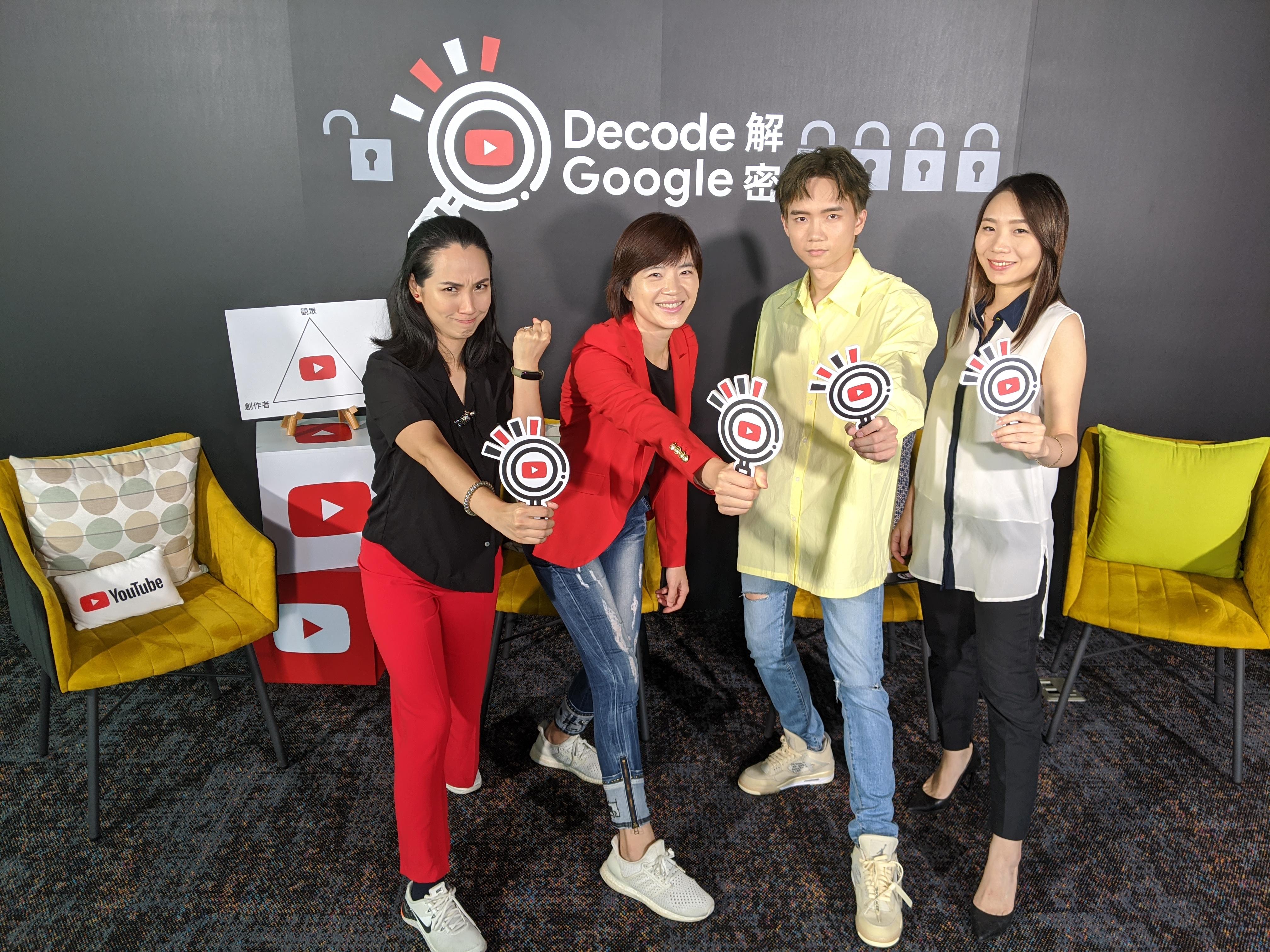 05 - 活動照片:YouTube、CAPSULE和黃氏兄弟創作者之一哲哲共同解密YouTube,回答網友常見問題