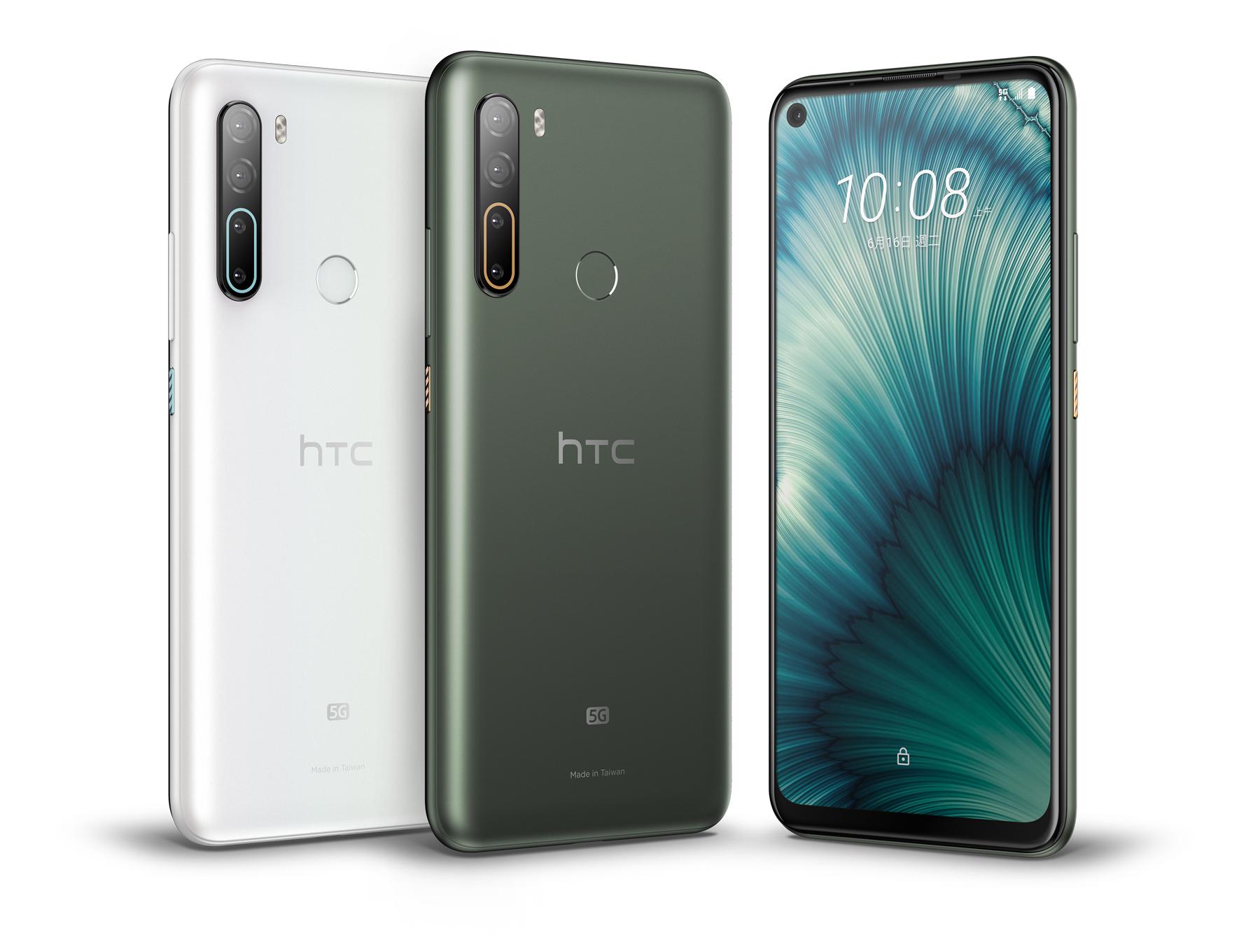 HTC新聞圖檔(HTC U20 5G(晶岩白&墨晶綠))