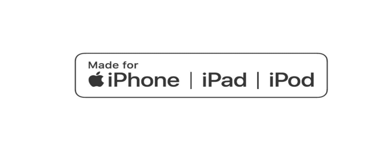 Apple MFi認證