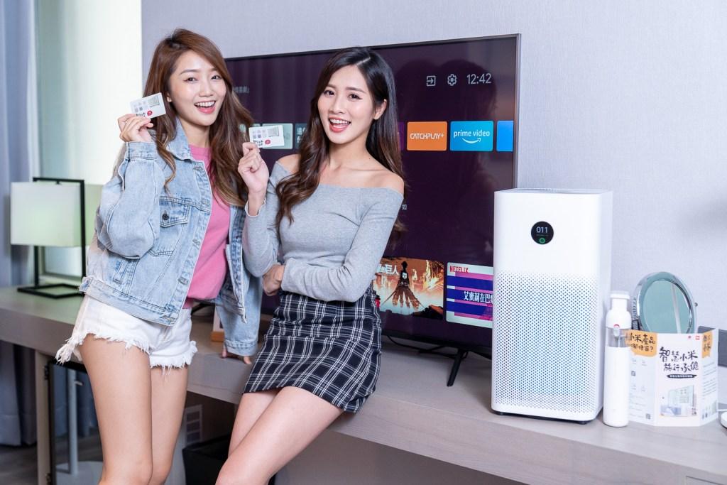 小米秉持「以科技產品為用戶帶來美好生活」的初心,結合小米的AloT智慧科技及承億文旅