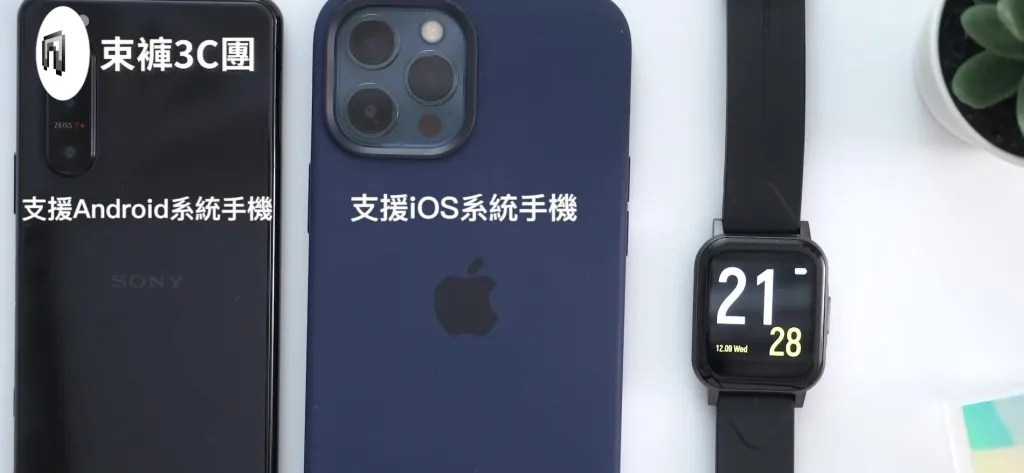 iOS / Android 雙系統支援