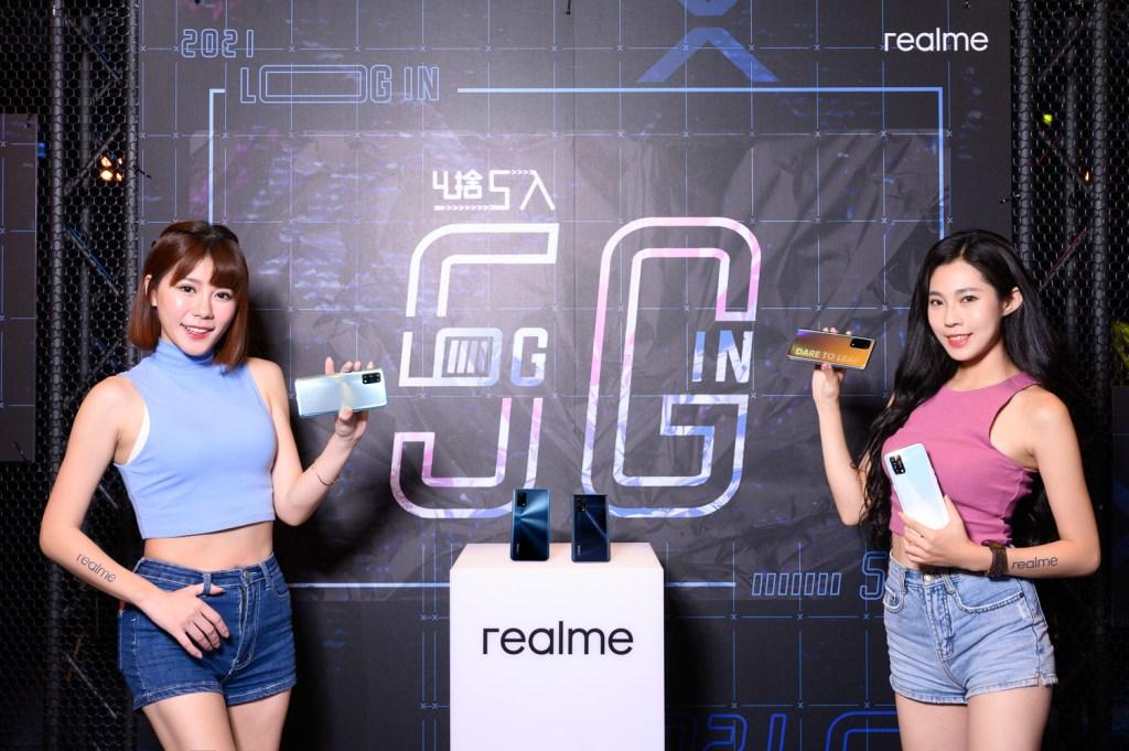 realme於12月22日發表兩款5G新機,分別為2020壓軸旗艦機-realme X7 Pro和最好入手的5G手機