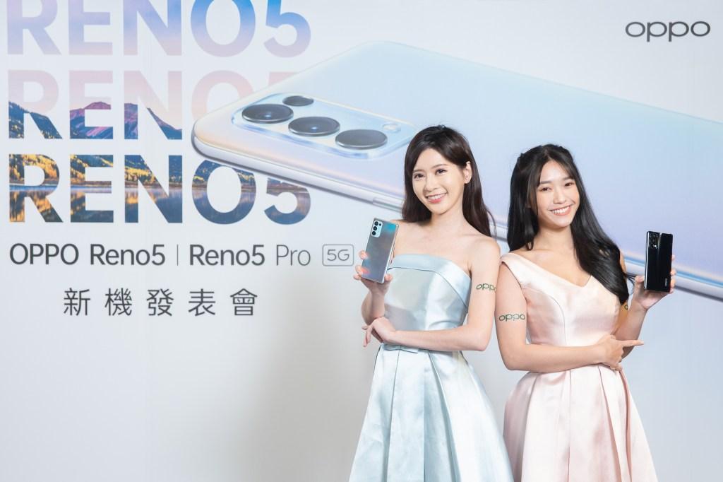 OPPO Reno5系列新機提供「幻彩銀」、「星夜黑」兩款不同顏色