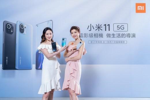 全新5G旗艦機小米11