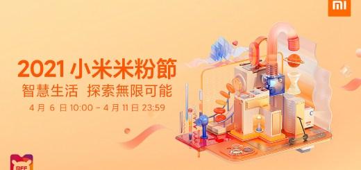 米粉們專屬的年度慶典來臨!小米將於4月6日至4月11日止