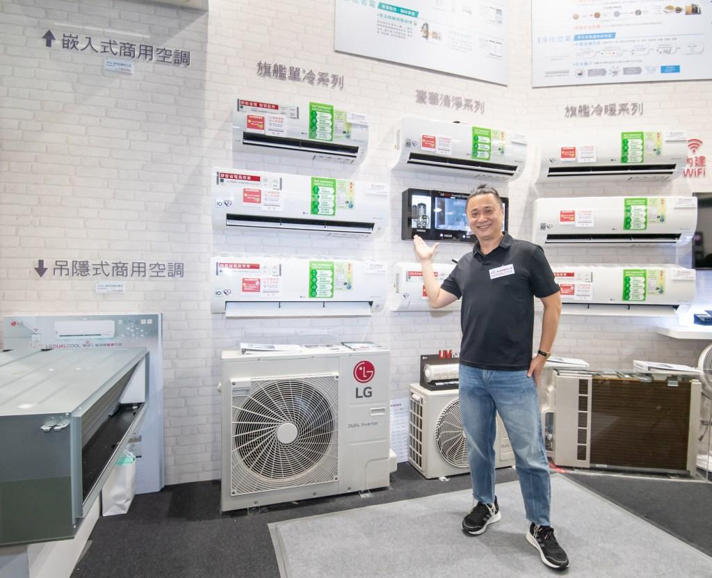 LG DUALCOOL WiFi 雙迴轉變頻空調