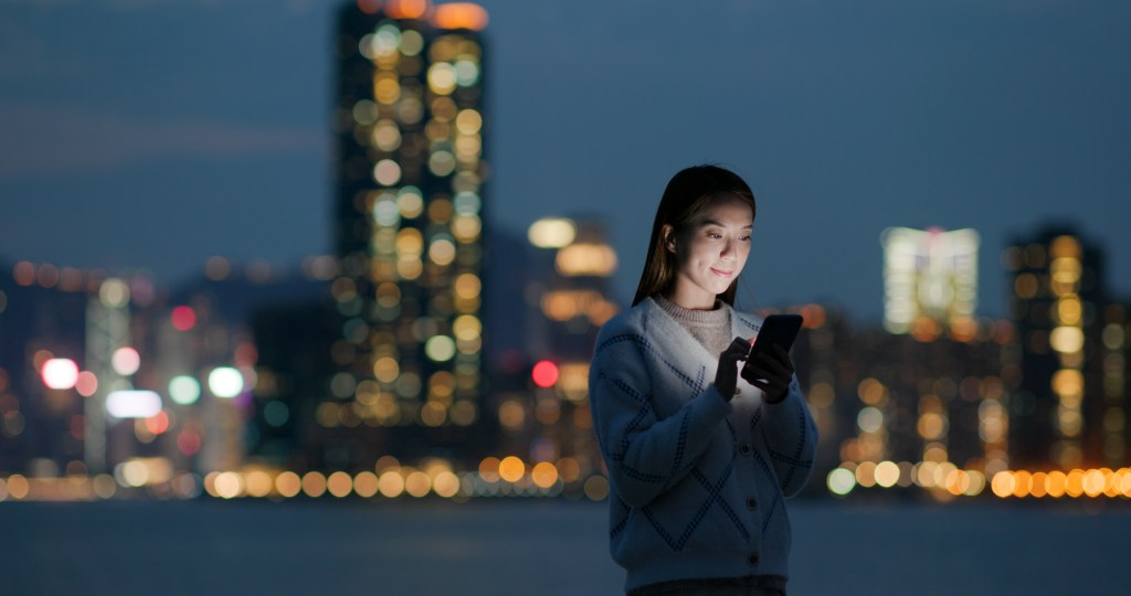 Ericsson-ConsumerLab-5-Ways-to-a-Better-5G