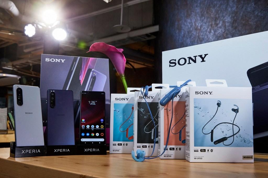 自7月19日至9月30日購買Xperia 1 III,加贈Sony運動藍芽入耳式耳機(WI-SP510)與1,500元配件購物金,預計8月初到貨!