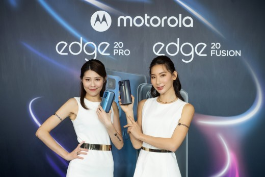 Motorola今29宣布旗艦edge系列全新edge-20-pro、edge-20-fusion在台上市!