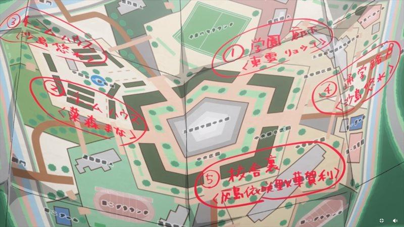五稜館学園の地図