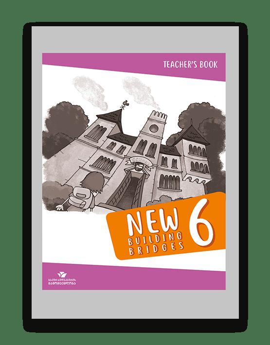 ინგლისური-6-მასწავლებლის-წიგნი