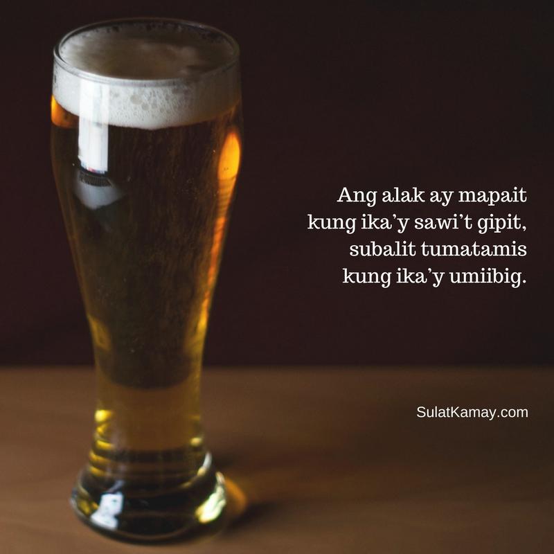 Ang Alak