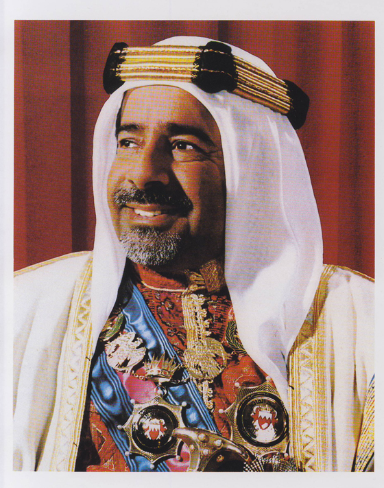 The Emir of Bahrain