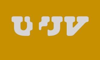 Konkursi SULUV-a za prijem novih članova i izlaganje u 2019.