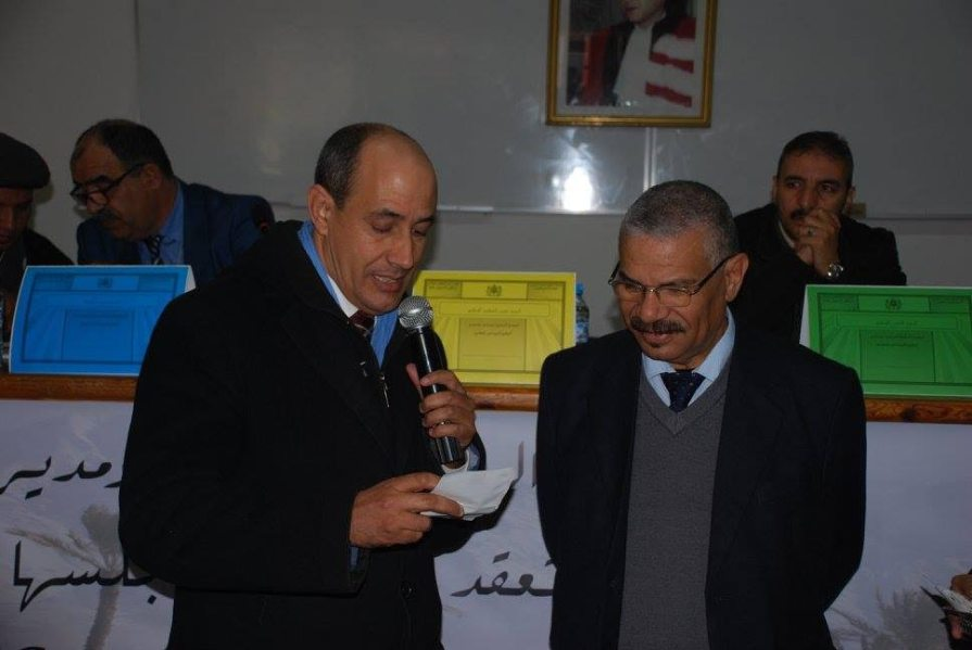 الجمعية الوطنية لمديرات ومديري التعليم الابتدائي بالمغرب: تتمسك بمطلب إطار متصرف و ترفض محاولات إلغاء مجانية التعليم و تفكيك المدرسة العمومية