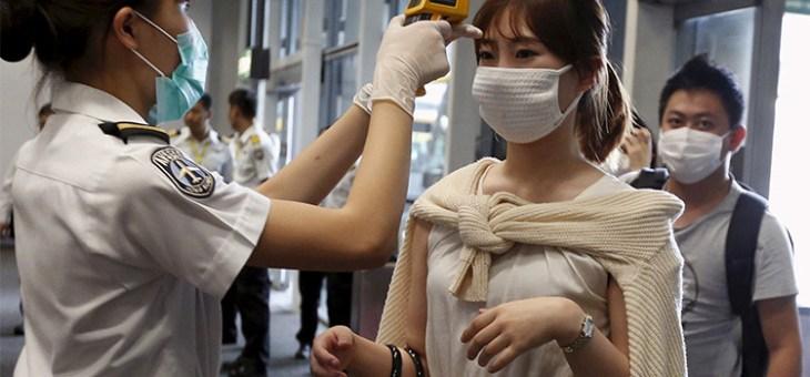 Pandemia Silenciosa