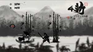 墨剣の侍 龍でプレイすると・・・