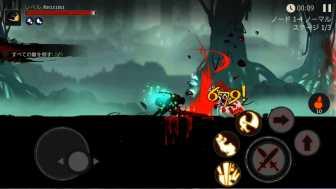 Shadow of Death 敵はステージが進むと少しずつ強くなってきます