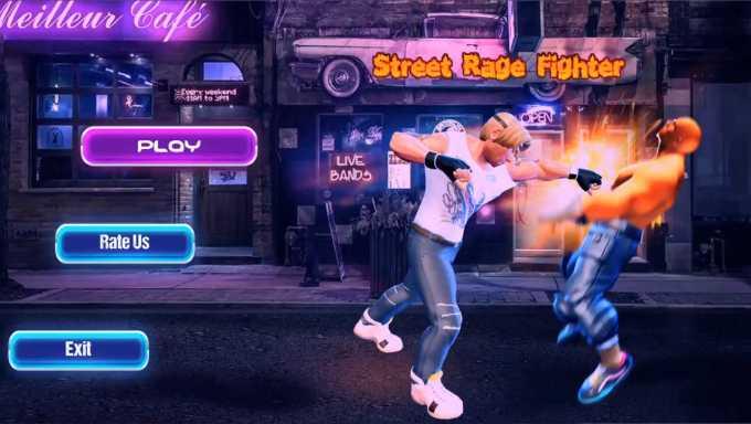 StreetRageFighter タイトル画面