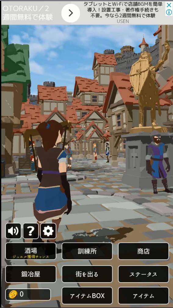 シャドウオブローグ ゲーム画面